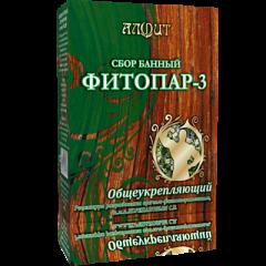 Фитосборы в ассортименте (20 фильтр-пакетов)